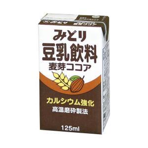 送料無料 【2ケースセット】九州乳業 みどり豆乳飲料 麦芽ココア 125ml紙パック×12本入×(2ケース)|nozomi-market