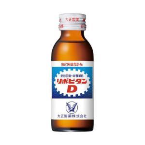 【送料無料】大正製薬 リポビタンD 100ml瓶×50本入|nozomi-market