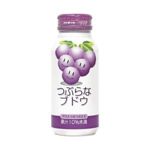 【送料無料】【2ケースセット】JAフーズおおいた つぶらなブドウ 190gボトル缶×30本入×(2ケース)|nozomi-market