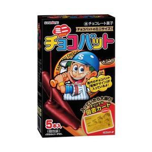 送料無料 三立製菓 ミニチョコバット 5本×5箱入|nozomi-market