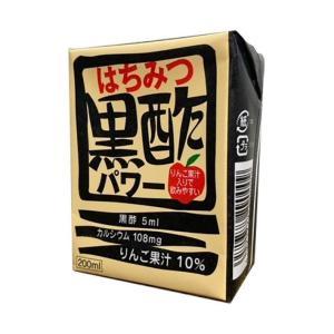 送料無料 日本ルナ はちみつ黒酢パワー 200ml紙パック×16本入|nozomi-market