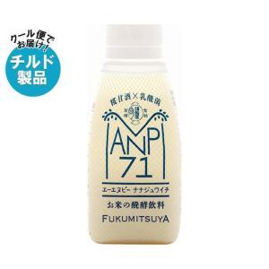 送料無料 【チルド(冷蔵)商品】福光屋 ANP71 プレーン 150g×15本入|nozomi-market