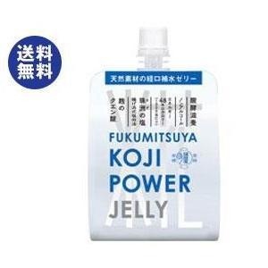 【送料無料】福光屋 KOJI POWER JELLY(コージ パワー ゼリー) 150gパウチ×30(6×5)本入|nozomi-market