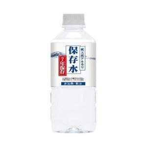 【送料無料】【2ケースセット】ケイ・エフ・ジー 純天然アルカリ保存水 7年保存 500mlペットボトル×24本入×(2ケース)|nozomi-market