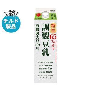 送料無料 【チルド(冷蔵)商品】スジャータ 糖質65%オフ 調製豆乳 900ml紙パック×6本入|nozomi-market