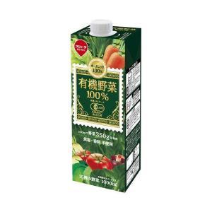 【送料無料】スジャータ 有機野菜100% 1000ml紙パック×6本入 nozomi-market