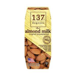 送料無料 HARUNA(ハルナ) 137ディグリーズ アーモンドミルク 甘味不使用 180ml紙パック×36本入|nozomi-market