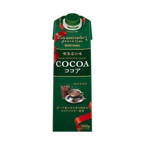 送料無料 守山乳業 MORIYAMA 喫茶店の味 ココア 1000g紙パック×6本入|nozomi-market
