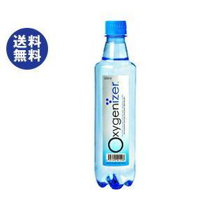 送料無料 オキシゲナイザー (Oxygenizer) 500mlペットボトル×12本入 nozomi-market