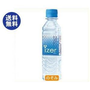 【送料無料】アイザーピュアウォーター (Izer Pure Water) 250mlペットボトル×40本入