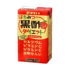 送料無料 タマノイ はちみつ黒酢ダイエット 125ml紙パック×24本入|nozomi-market