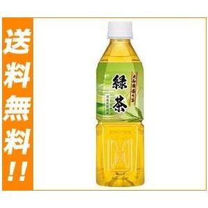 送料無料 日本ヒルスコーヒー 大和園香り茶 緑茶 500mlペットボトル×24本入|nozomi-market