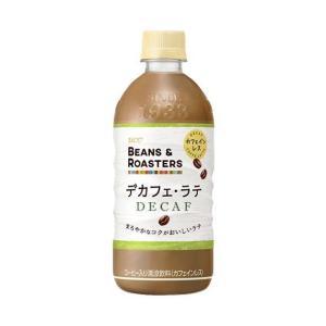 【送料無料】UCC BEANS&ROASTERS(ビーンズロースターズ) デカフェ・ラテ 500ml...