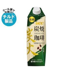 【送料無料】【チルド(冷蔵)商品】UCC 炭焼珈琲 低糖 1000ml紙パック×12本入|nozomi-market