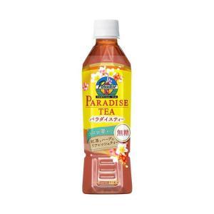 【送料無料】【2ケースセット】UCC パラダイスティー 450mlペットボトル×24本入×(2ケース)|nozomi-market