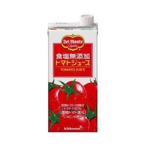 【送料無料】デルモンテ 食塩無添加 トマトジュース 1L紙パック×12(6×2)本入 nozomi-market