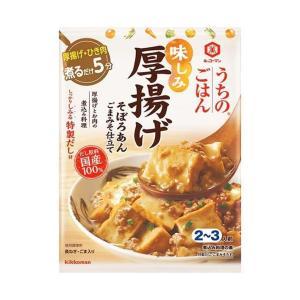 【送料無料】【2ケースセット】キッコーマン うちのごはん 煮込み料理の素 厚揚げそぼろあん ごまみそ仕立て 107g×10袋入×(2ケース)|nozomi-market