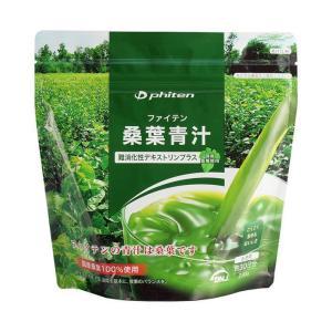 【送料無料】ファイテン 桑葉青汁 難消化性デキストリンプラス 230g×1袋入|nozomi-market