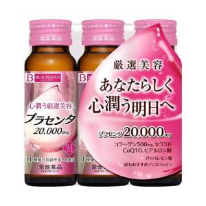 送料無料 常盤薬品 BEAUPOWER(ビューパワー) プラセンタ20000 50ml瓶×30(3P...