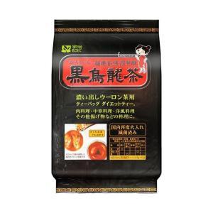 【送料無料】宇治森徳 かおりちゃん 黒烏龍茶ティーバッグ 5g×40袋×20袋入|nozomi-market
