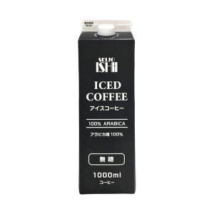 【送料無料】成城石井 アイスコーヒー 無糖 1000ml紙パック×12本入