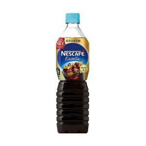 送料無料 ネスレ日本 ネスカフェ エクセラ ボトルコーヒー甘さひかえめ 900mlペットボトル×12本入 nozomi-market