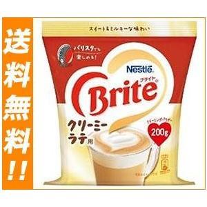 【送料無料】ネスレ日本 ネスレ ブライト クリーミーラテ用 200g×12袋入|nozomi-market