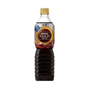 送料無料 ネスレ日本 ネスカフェ ゴールドブレンド コク深め ボトルコーヒー 無糖 900mlペットボトル×12本入 nozomi-market