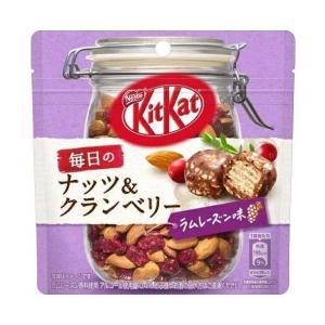 送料無料 ネスレ日本 キットカット 毎日のナッツ&クランベリー ラムレーズン味 パウチ 36g×10袋入 nozomi-market