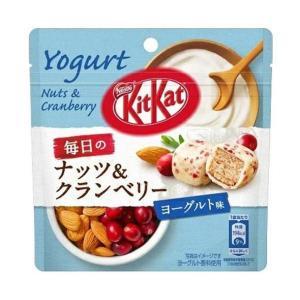 送料無料 ネスレ日本 キットカット 毎日のナッツ&クランベリー ヨーグルト味 パウチ 36g×10袋入|nozomi-market