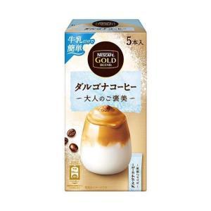 送料無料 ネスレ日本 ネスカフェ ゴールドブレンド 大人のご褒美 ダルゴナコーヒー (6.5g×5P)×24箱入|nozomi-market