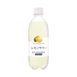【送料無料】寿屋清涼食品 レモンサワー 500mlペットボトル×24本入|nozomi-market