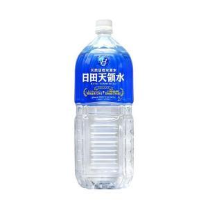 送料無料 日田天領水 ミネラルウォーター 2Lペットボトル×10本入 nozomi-market