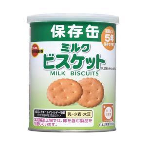 【送料無料】【2ケースセット】ブルボン ミルクビスケット 75g缶×24個入×(2ケース)