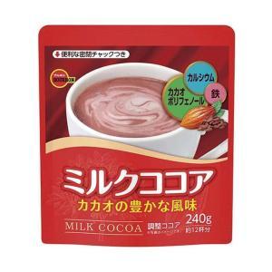 【送料無料】ブルボン ミルクココア 240g袋×12袋入 nozomi-market