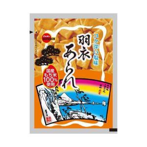 【送料無料】ブルボン アルミ 羽衣あられ 47g×20(10×2)個入|nozomi-market