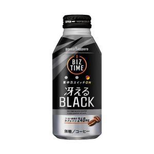【送料無料】【2ケースセット】ポッカサッポロ ビズタイム 冴えるブラック 400gボトル缶×24本入×(2ケース)|nozomi-market