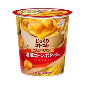 送料無料 ポッカサッポロ じっくりコトコト こんがりパン濃厚コーンポタージュカップ カップ入り 31.7g×6個入|nozomi-market