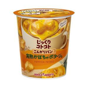【送料無料】ポッカサッポロ じっくりコトコトこんがりパン 完熟かぼちゃポタージュ カップ入り 34.5g×6個入 nozomi-market