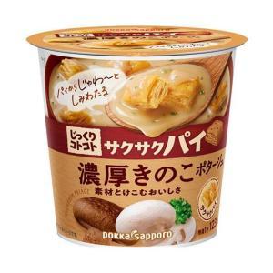 【送料無料】ポッカサッポロ じっくりコトコトサクサクパイ 濃厚きのこポタージュカップ入り 27.2g×6個入 nozomi-market