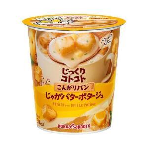 【送料無料】ポッカサッポロ じっくりコトコト こんがりパン じゃがバターポタージュ カップ入り 31g×6個入 nozomi-market