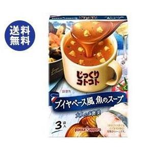 【送料無料】【2ケースセット】ポッカサッポロ じっくりコトコ...