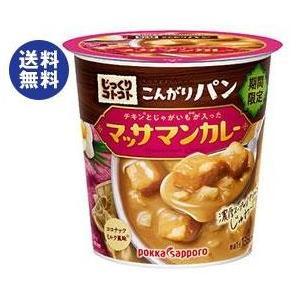 【送料無料】ポッカサッポロ じっくりコトコトこんがりパン マッサマンカレー カップ入り 32.5g×6個入 nozomi-market