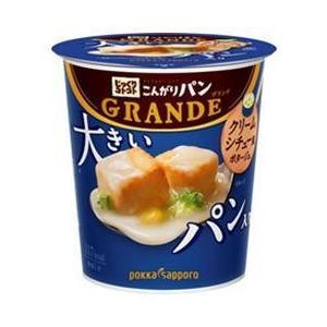 【送料無料】ポッカサッポロ じっくりコトコトこんがりパン GRANDE(グランデ) クリームシチュー風ポタージュ カップ入り 28g×6個入 nozomi-market