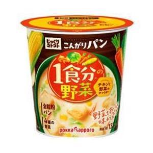 【送料無料】ポッカサッポロ じっくりコトコトこんがりパン 1食分の野菜 チキンと野菜のチャウダー カップ入り 31.8g×6個入 nozomi-market