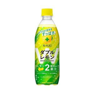送料無料 ポッカサッポロ キレートレモン ダブルレモン 500mlペットボトル×24本入|nozomi-market