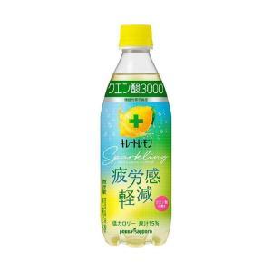 送料無料 ポッカサッポロ キレートレモン スパークリング クエン酸3000 500mlペットボトル×24本入|nozomi-market