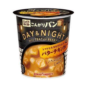送料無料 ポッカサッポロ じっくりコトコト こんがりパン DAY&NIGHT バターチキンカレー カップ入り 35.7g×24個入|nozomi-market