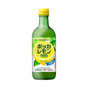 【送料無料】【2ケースセット】ポッカサッポロ ...の関連商品1