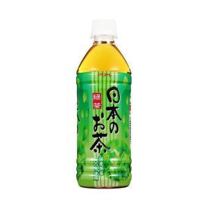 【送料無料】えひめ飲料 POM(ポン) 日本のお茶 500mlペットボトル×24本入|nozomi-market